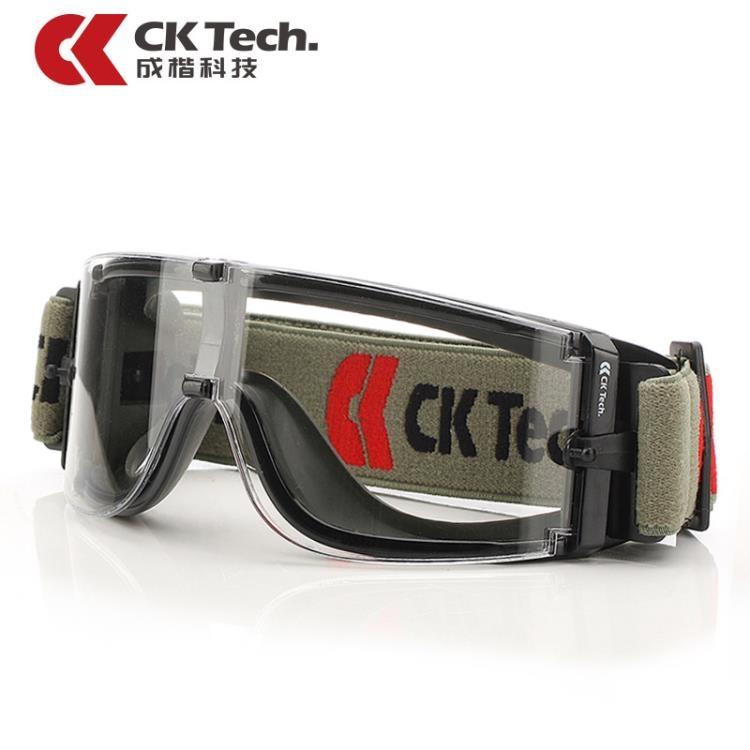 護目鏡防沙防護眼鏡戶外男士摩托車防風鏡騎行防塵擋風安全