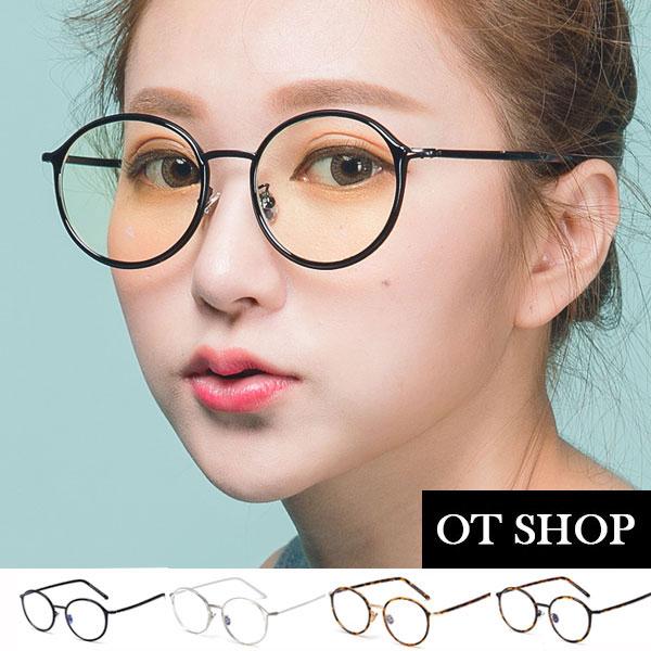 OT SHOP眼鏡框‧金屬混搭膠框橢圓細框文青平光眼鏡‧黑框亮黑銀框透明金框玳瑁黑框玳瑁N49