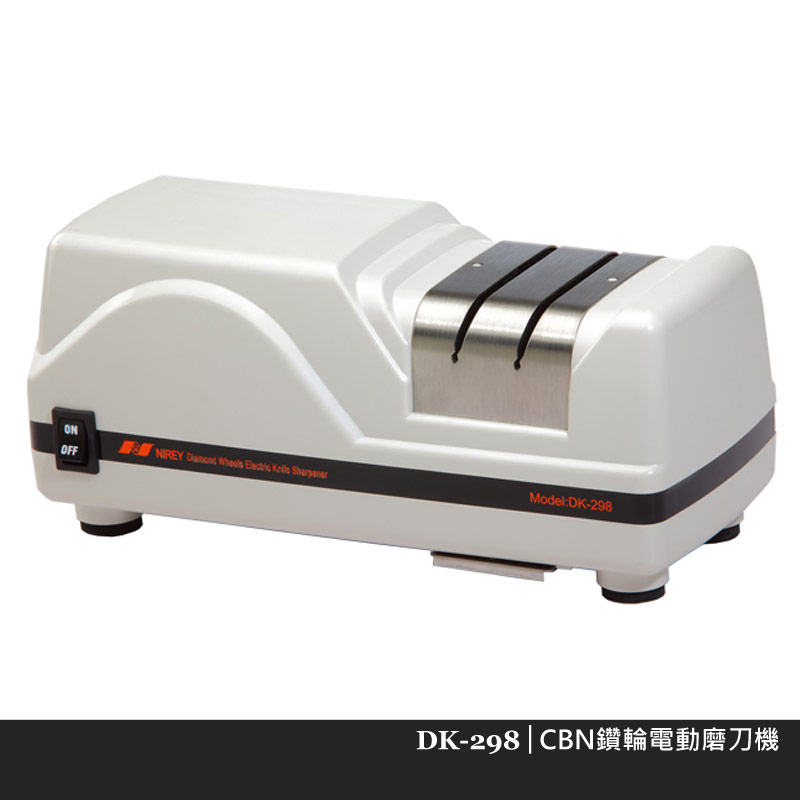 Nirey耐銳CBN鑽石輪電動磨刀機磨刀器一次磨兩邊DK-298 1台贈鋸齒刀2可磨陶瓷刀台灣製造
