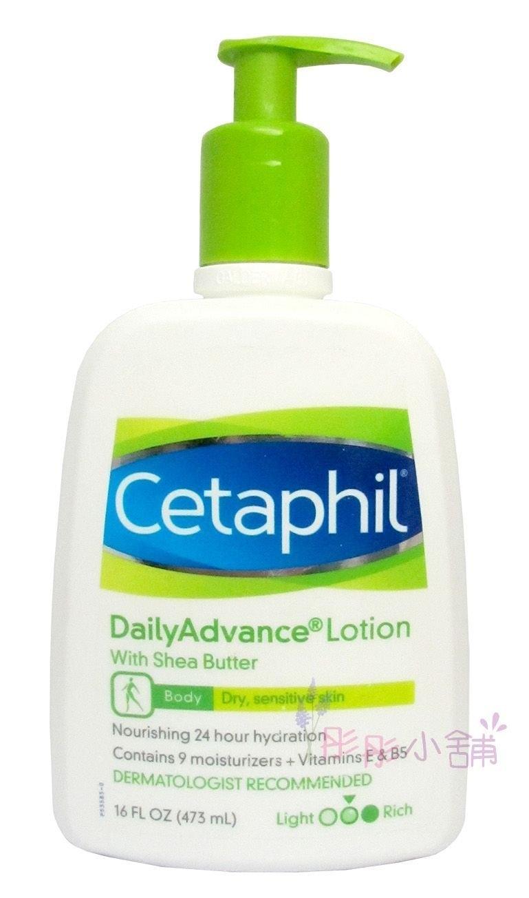 Cetaphil DailyAdvance 強護保濕精華乳 473ml 新包裝 ERC5精華乳 加拿大製造 【彤彤小舖】