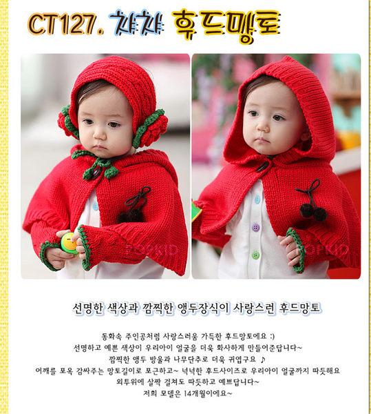 童裝CUCU芯衣草~韓版公主風毛絨花耳罩手套帶帽斗蓬套裝2色
