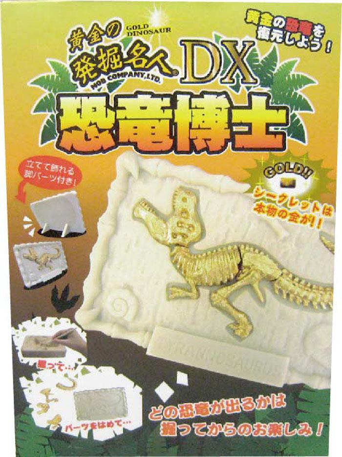 【發掘名人】黃金恐龍博士(共四款隨機出貨,有機會挖中黃金)