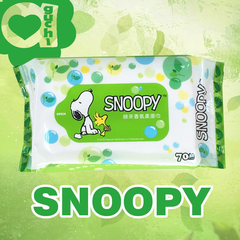 Snoopy史努比綠茶香氛柔濕巾濕紙巾70抽