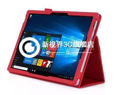 保护套微軟Surface Pro4 3平板皮套保護殼12.3寸可連鍵盤