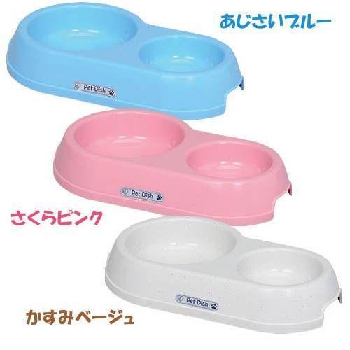 【培菓平價寵物網】 IRIS《寵物專用》食器PT-280