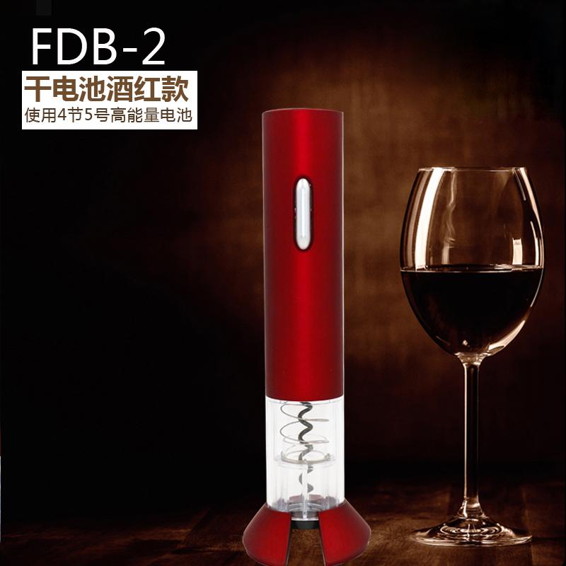 磨砂酒紅電池款不鏽鋼電動紅酒開瓶器充電式葡萄酒開瓶器