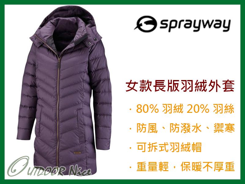 ╭OUTDOOR NICE╮ SpraywayCOCO 女款輕量長版羽絨外套 紫色 2919 輕量保暖 防潑水 羽絨衣 羽絨大衣