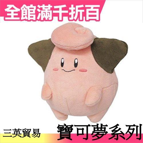 【皮寶寶】日本原裝 三英貿易 第3彈 寶可夢系列 絨毛娃娃 口袋怪獸 神奇寶貝皮卡丘【小福部屋】