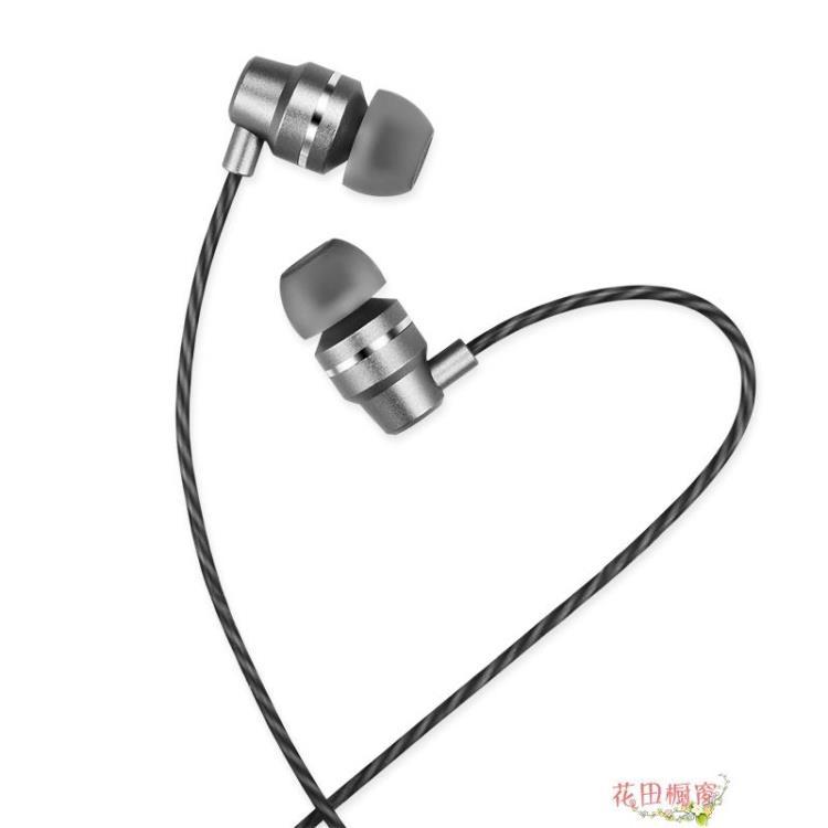 J3入耳式耳機重低音全民k歌監聽通用女生音樂耳塞手機耳麥花田櫥窗
