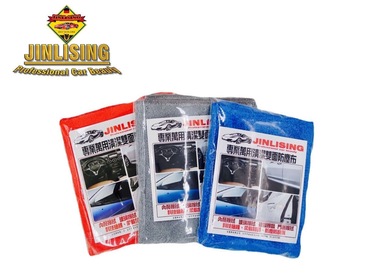 JINLISING專業萬用清潔雙面防塵布  三色  隨機出貨