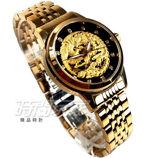 TEVISE特威斯 金色龍圖騰簍空晶讚女錶 防水手錶 學生錶 機械錶 T9016L金小