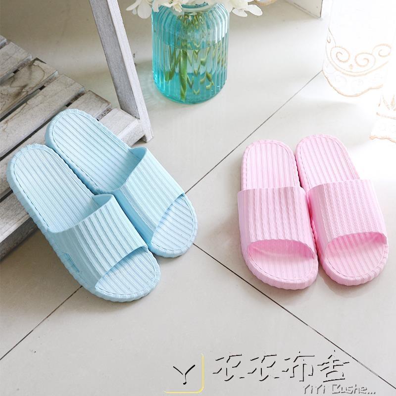 浴室拖鞋拖鞋女夏室內防滑衣衣布舍