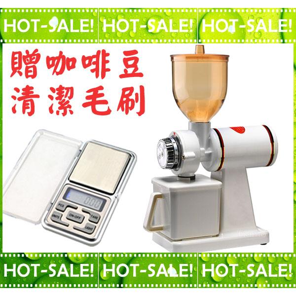 現貨立即購~贈電子秤咖啡豆清潔刷~Tiamo 700S白色款半磅電動磨豆機優於小飛馬小飛鷹