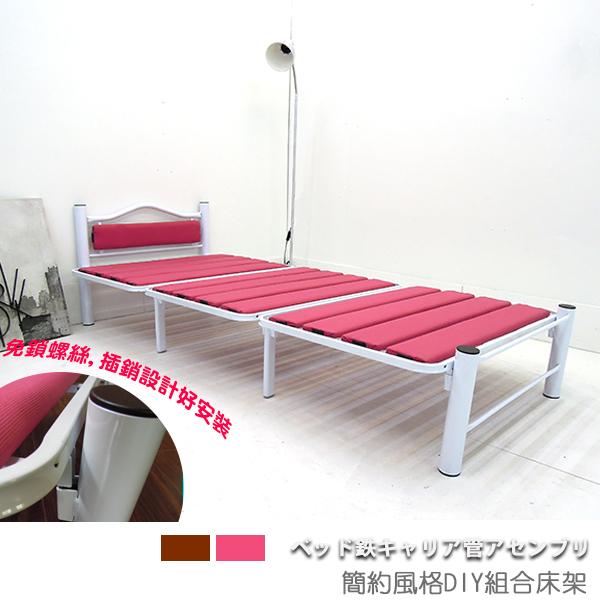 免鎖螺絲單人床架單人床簡約風DIY組合床架-台客嚴選
