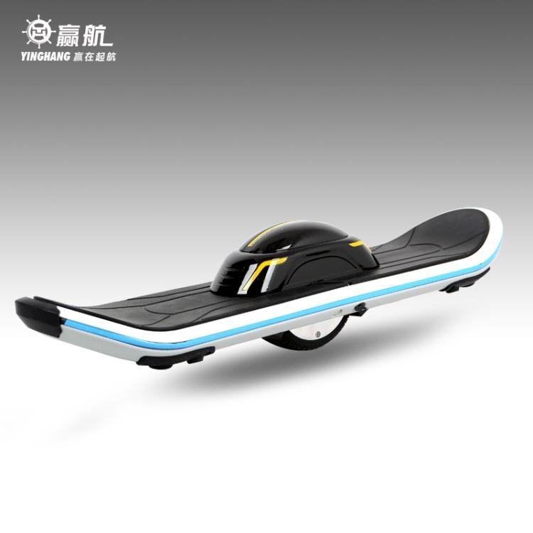 懸浮滑板電動平衡車igo酷男精品館