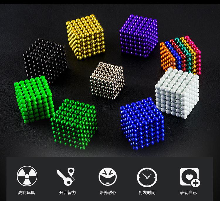 巴克球8mm216顆巴基球成人磁力球磁鐵球兒童積木拼裝益智玩具【大咖玩家】TW