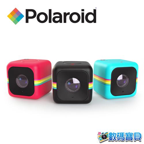 Polaroid CUBE  Plus 迷你行動 WIFI攝影機【送32G記憶卡,國祥公司貨】 HD 1080p cube gopro