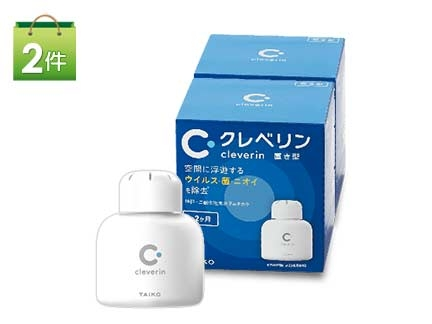 【日本大幸加護靈】置放型 胖胖瓶2件組
