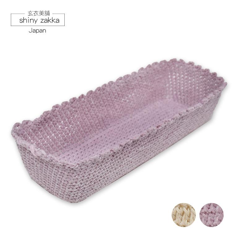 居家收納-藤編織長形收納盒置物籃-粉紫色-玄衣美舖