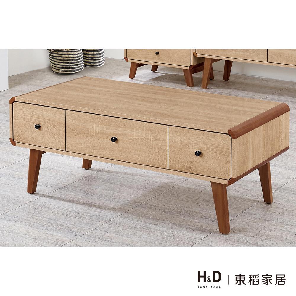 柏克4尺三抽茶几(20JS1/434-2)/H&D東稻家居