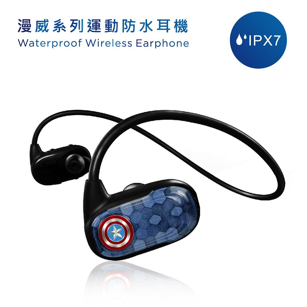 達墨 TOPMORE 漫威系列 IPX7防水運動無線耳機-美國隊長款