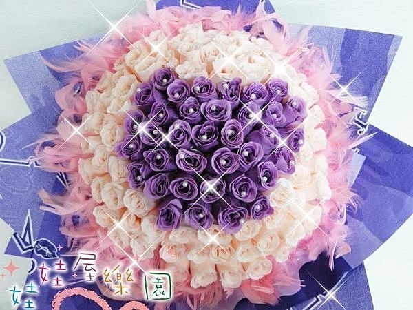 娃娃屋樂園~嫁給我吧108朵玫瑰心形香皂羽毛花束-送鑽戒每束3000元情人節花束