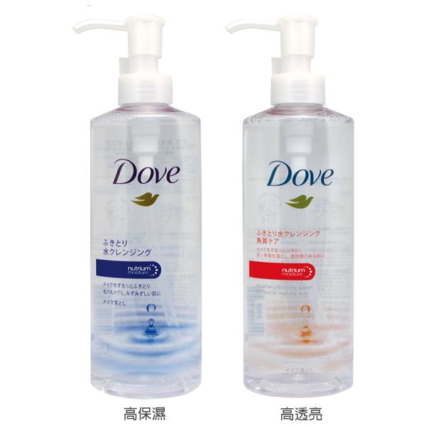 Dove 多芬 水氧淨透卸妝水(235ml) 高保濕/高透亮 兩款可選【小三美日】