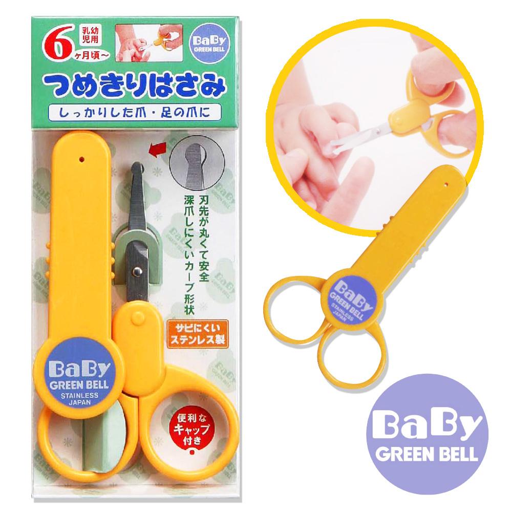 日本綠鐘GREEN BELL小寶寶安全指甲剪6M以上適用幼兒小嬰兒指甲刀