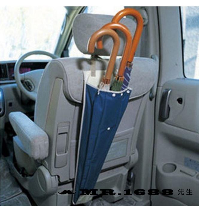 車用防水雨傘套 汽車傘套 日式傘套 可收纳3把 後座椅背收納袋置物袋【Mr.1688先生】