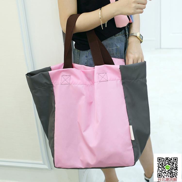 購物袋-可折疊旅行收納包免運