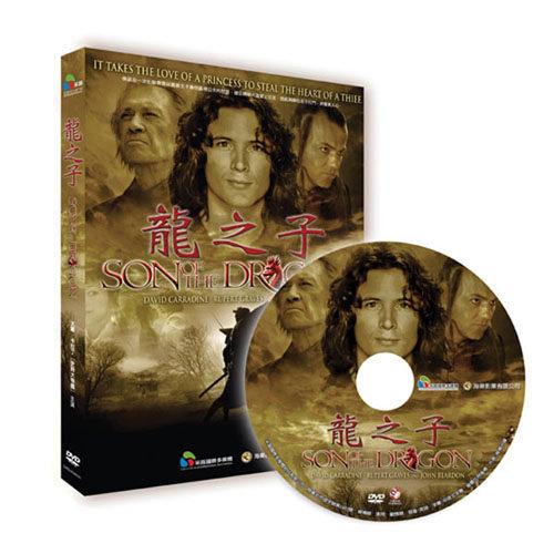 龍之子 DVD   (購潮8)