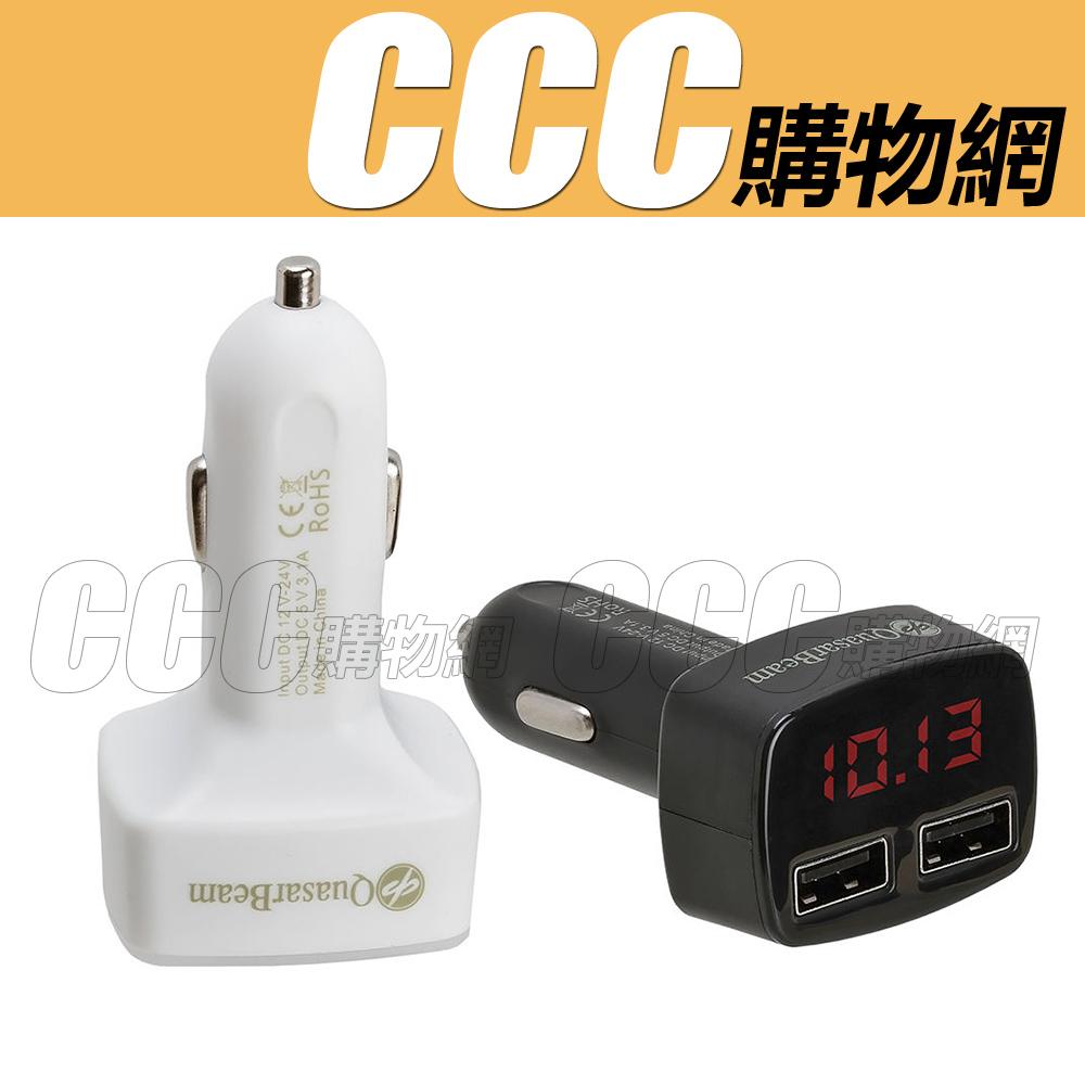 四合一雙USB車充3.1A電壓電流溫度顯示電壓表充電器點菸器電壓iPhone