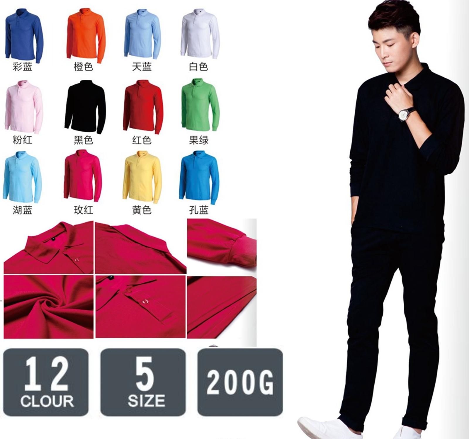 粉紅色 黑色 紅色 果綠色長袖情侶POLO衫 團體服 公司制服 糖果健康棉質