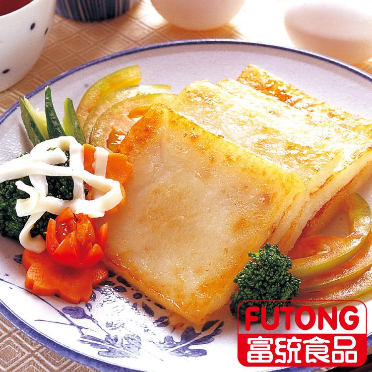 【富統食品】菜頭粿 / 蘿蔔糕(1KG/包;12片/包)★0720-0731營養早餐↘89