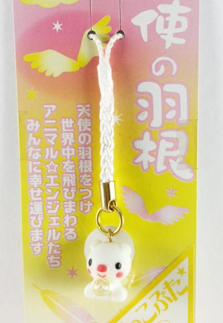 震撼精品百貨日本手機吊飾~天使羽根-手機吊飾-豬造型-白色款