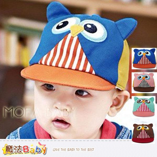嬰幼兒遮陽帽 貓頭鷹造型遮陽帽 嬰兒服飾配件 魔法Baby