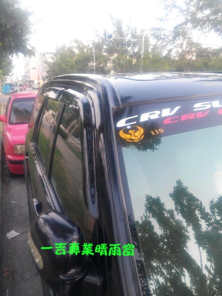 一吉CRV二代原廠款加寬加厚款晴雨窗台灣製造crv2晴雨窗crv2代晴雨窗crv晴雨窗