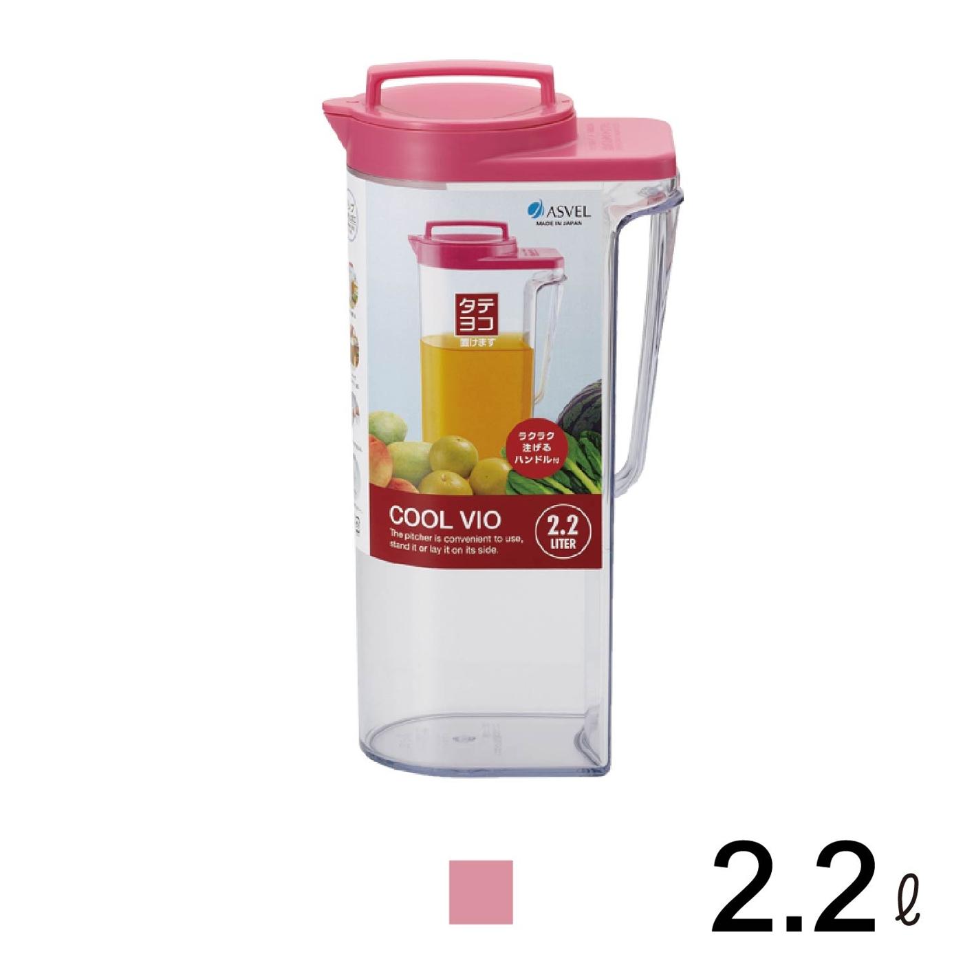 日本ASVEL-VIO冷水壺-2.2ml/ 廚房用品 夏日清涼 透明質感 防漏 果汁 咖啡 茶水 飲料