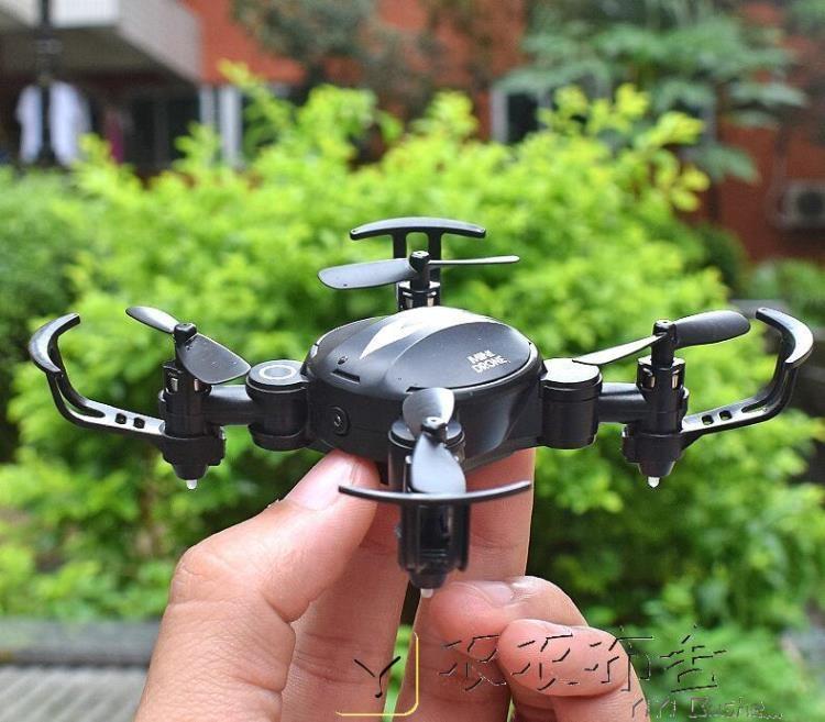 無人機迷你折疊四軸飛行器 「衣衣布舍」