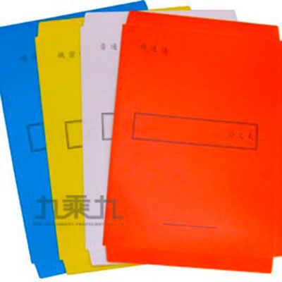 公文夾(橫式)-紅色