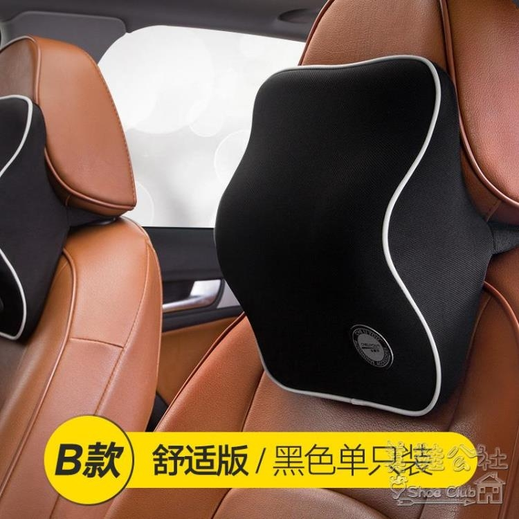 汽車記憶棉頸護頸枕透氣舒適YX2249美鞋公社