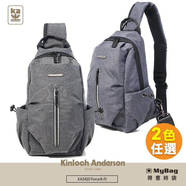 Kinloch Anderson 金安德森 側背包 Force 極簡造型 機能單肩包 KA341005 得意時袋