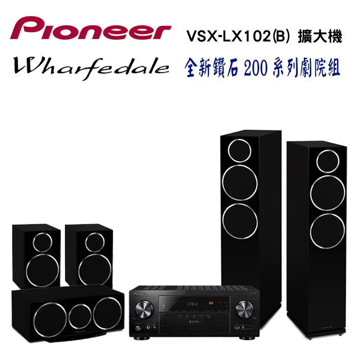 Pioneer LX-102(B)擴大機   Wharfedale DM230/DM210/DM220C 5聲道家庭劇院組【公司貨保固 免運】