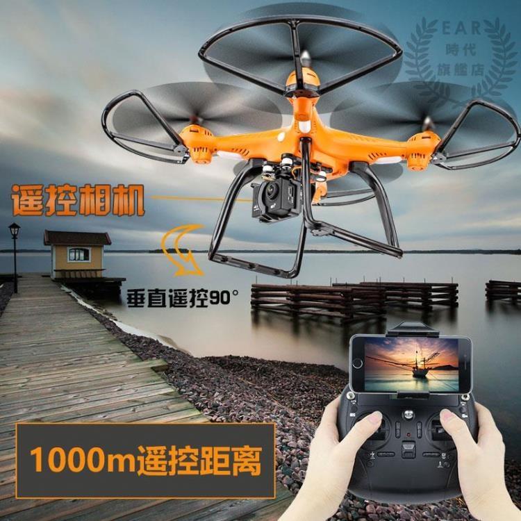 婚禮高清航拍飛行器4K四軸無人機GPS智能定高時代旗艦店tw