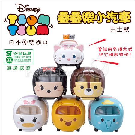 蟲寶寶日本TOMICA超可愛大人小孩都愛夢幻TSUM TSUM疊疊樂小汽車-巴士款