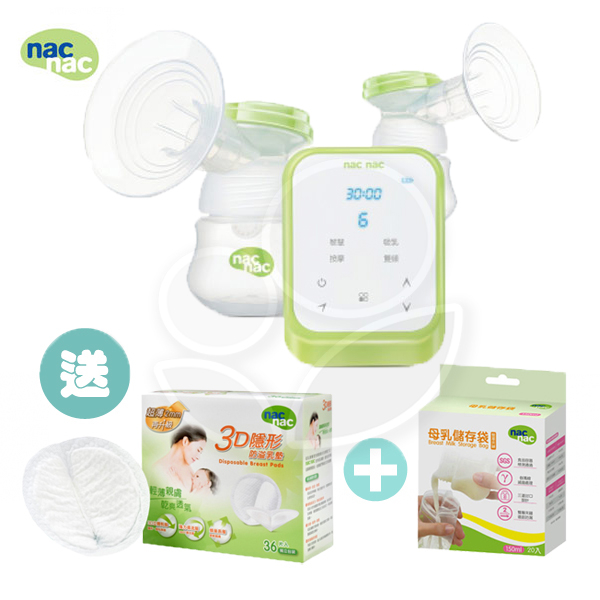 nac nac觸控式電動吸乳器單雙邊兩用贈雙層夾鏈母乳儲存袋150ml 20入佳兒園婦幼館
