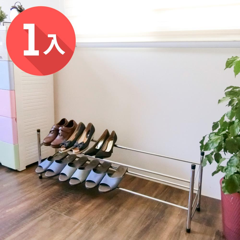 電鍍簡約可疊式伸縮鞋架鞋櫃鞋櫥鞋子收納架台灣製外銷歐美Amos SAW001