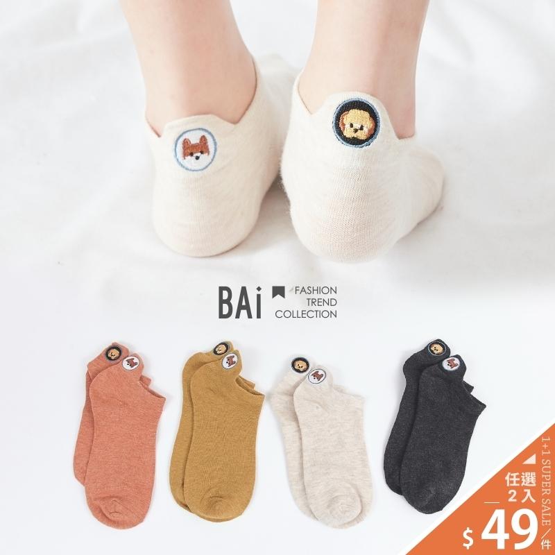 船型襪 狗狗圓形刺繡圖案彈性混色短襪-BAi白媽媽【196245】