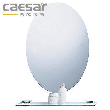 買BETTER凱撒高級化妝鏡系列浴室鏡子化妝鏡M752A防霧化妝鏡附平台