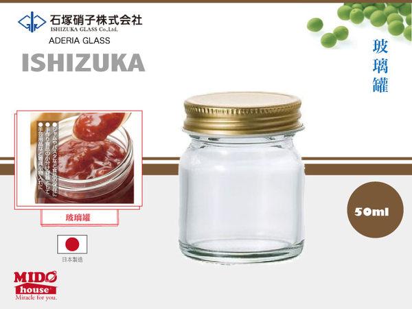 日本石塚硝子ADERIA DM-6517玻璃罐密封罐果醬罐-50ml Mstore